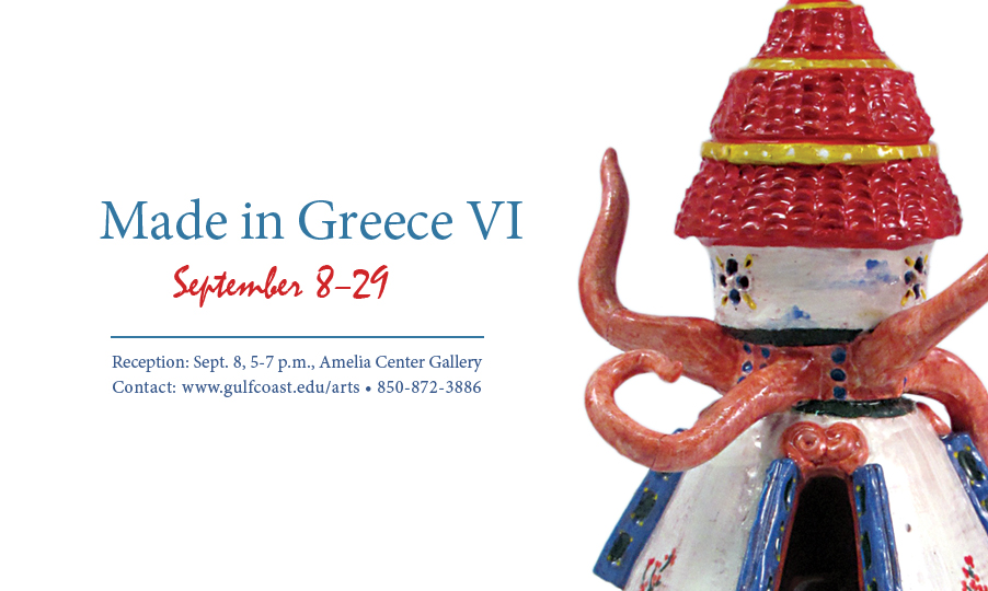 made in greece VI